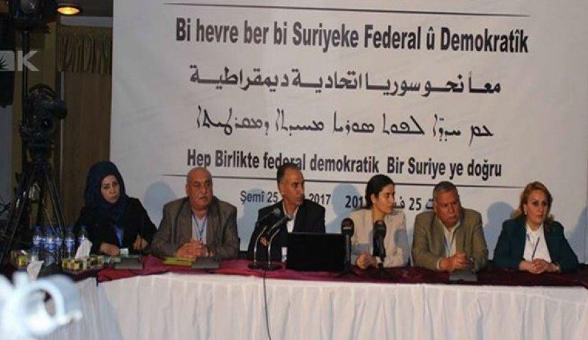 10 بند پیشنهادی کُردهای سوریه برای توافق با دولت+عکس