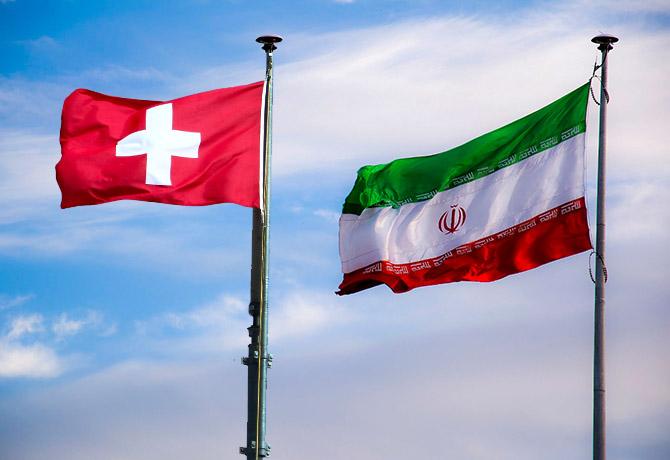خدمات استاد دانشگاه سوئیس درزمینه ایران مورد تقدیر قرار گرفت