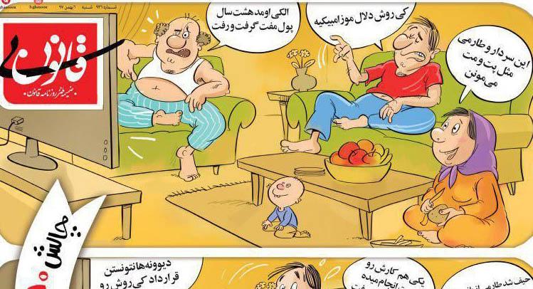 واکنش های متفاوت مردم به زوج طارمی و سردار آزمون! + عکس