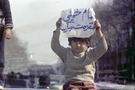چرا طرح ربودن هواپیمای امام شکست خورد؟+عکس