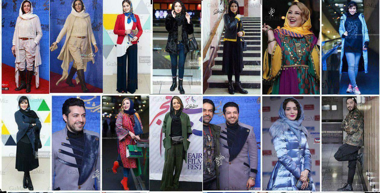 اینجا ایران است، فشن شوی فجر! + عکس