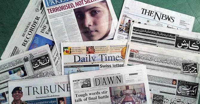 استقبال رسانه های پاکستانی از مذاکرات ایران و طالبان