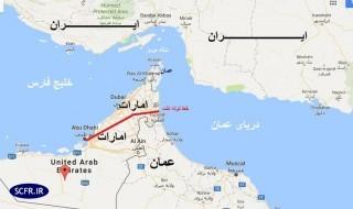 نقشه اعراب منطقه برای دور زدن تنگه هرمز