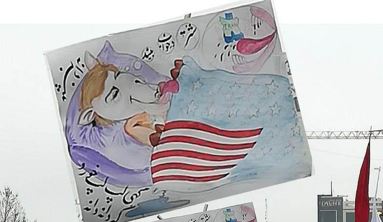 نقاشی جالب در راهپیمایی ۲۲ بهمن! + عکس