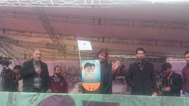 «مرضیه هاشمی» در راهپیمایی ۲۲ بهمن /عکس