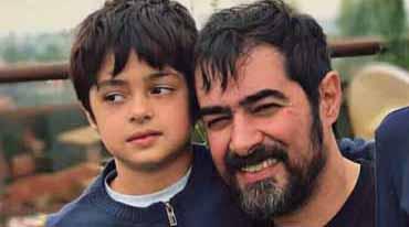 «شهاب حسینی» در کنار پسرش «امیرعلی» + عکس