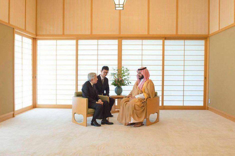 اوج سادگی در دیدار بن سلمان با امپراطور ژاپن! + عکس