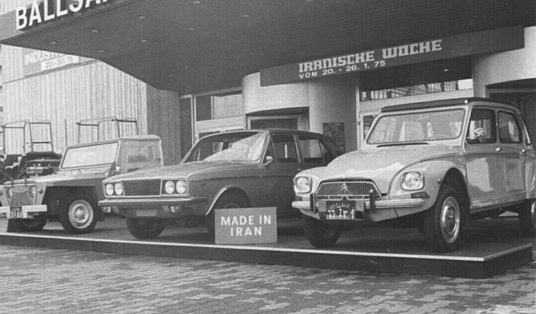 خودروهای تولید ایران در دهه ۵۰ در آلمان! + عکس