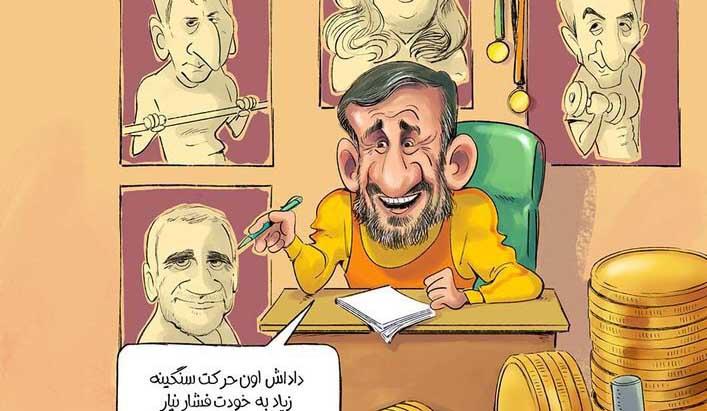 باشگاه فرهنگی-ورزشی احمدینژاد افتتاح شد! + عکس