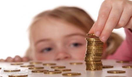 از چه زمانی میتوان به کودکان پول توجیبی داد؟