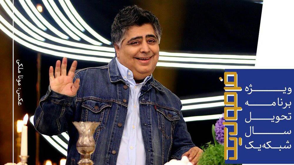 بدآموزی ظاهر رضا شفیعیجم در برنامه تلویزیونی + عکس