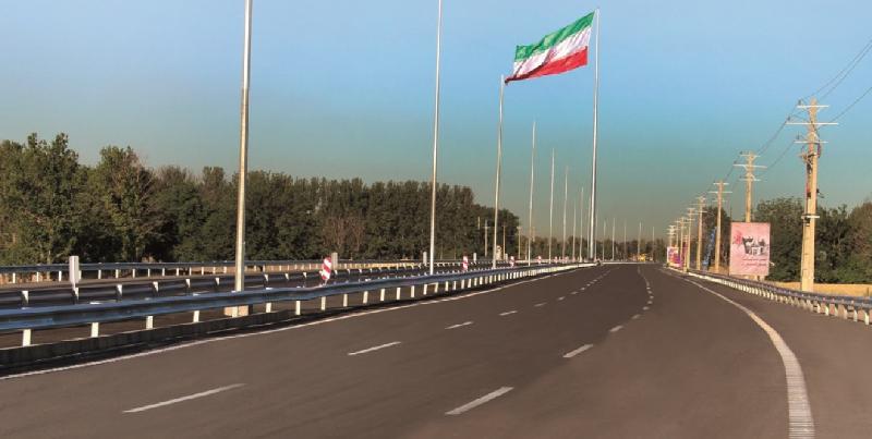 بزرگراه امام علی مسدود شد