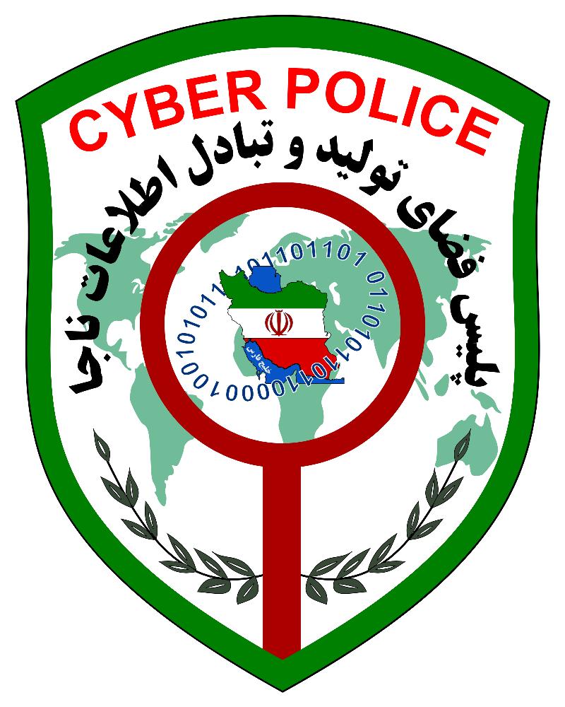 هشدار پلیس فتا به شایعه پردازان سیل و منتشر کنندگان تصاویر غیر واقعی