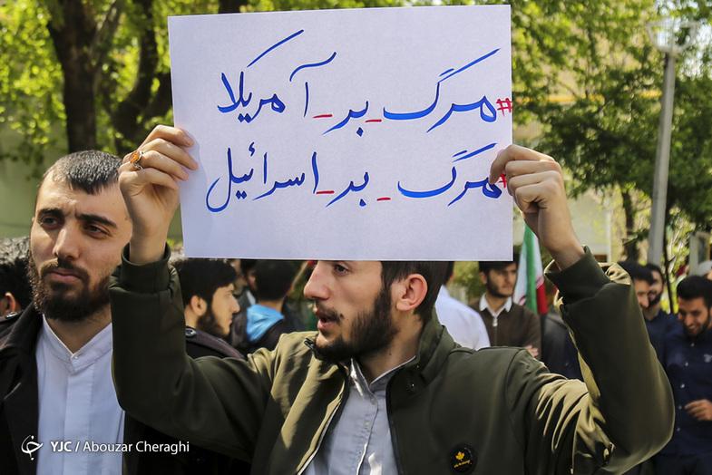 تجمع حوزویان تهران با لباس متفاوت + عکس