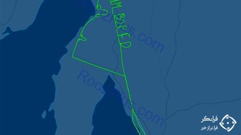 ابتکار جالب خلبان برای رفع خستگی در آسمان! + عکس