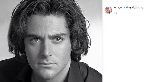 محمدرضا گلزار وقتی ۲۰سالش بود + عکس