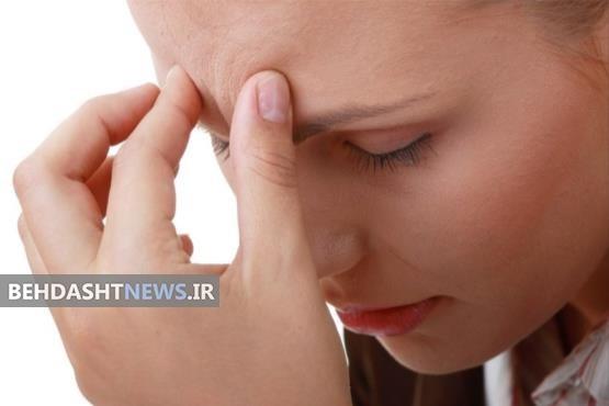 درمان سریع سردرد در عرض 30 ثانیه بدون دارو +دستورالعمل