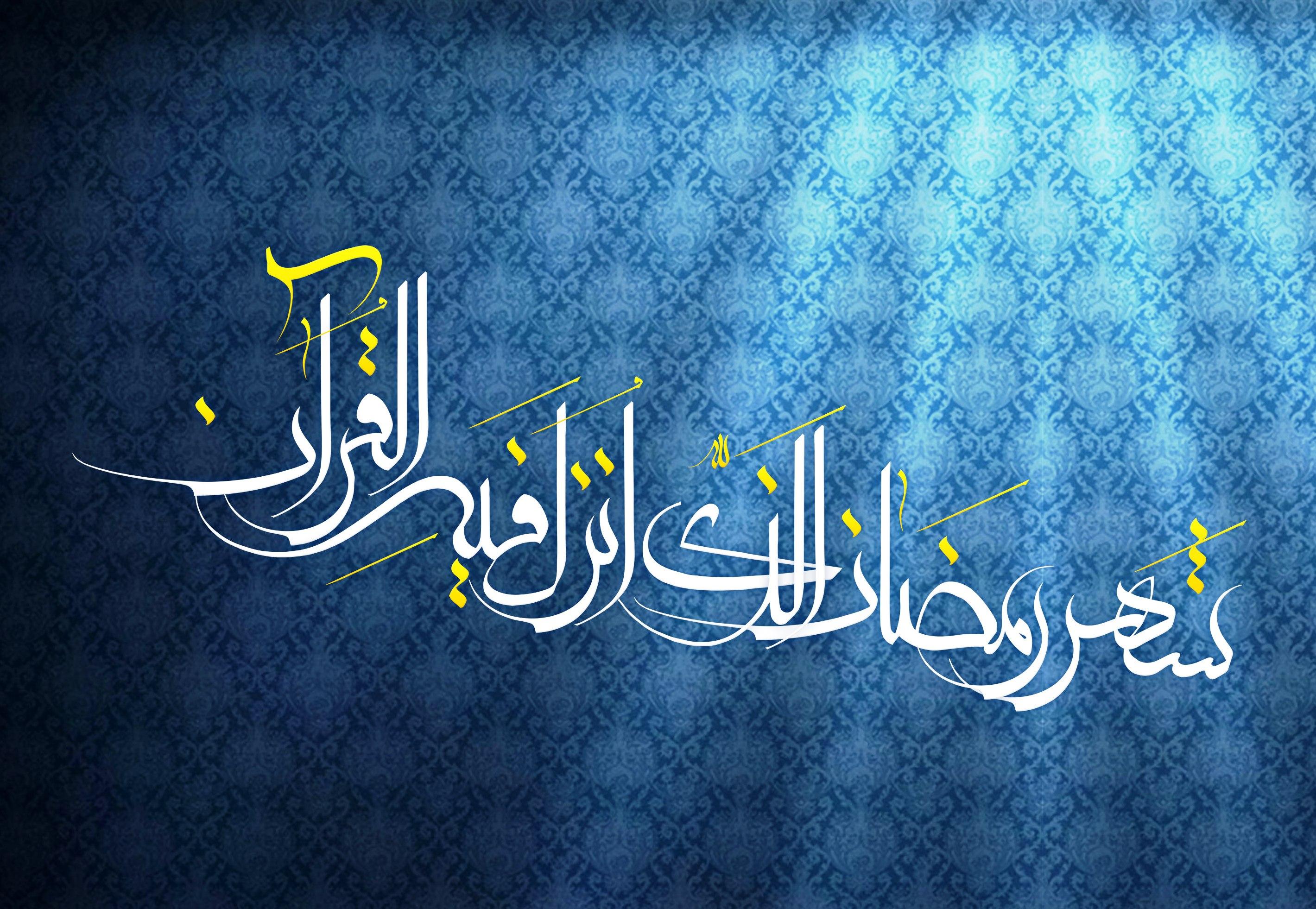 توکل به خدا ؛ محتوای دعای روز دهم رمضان