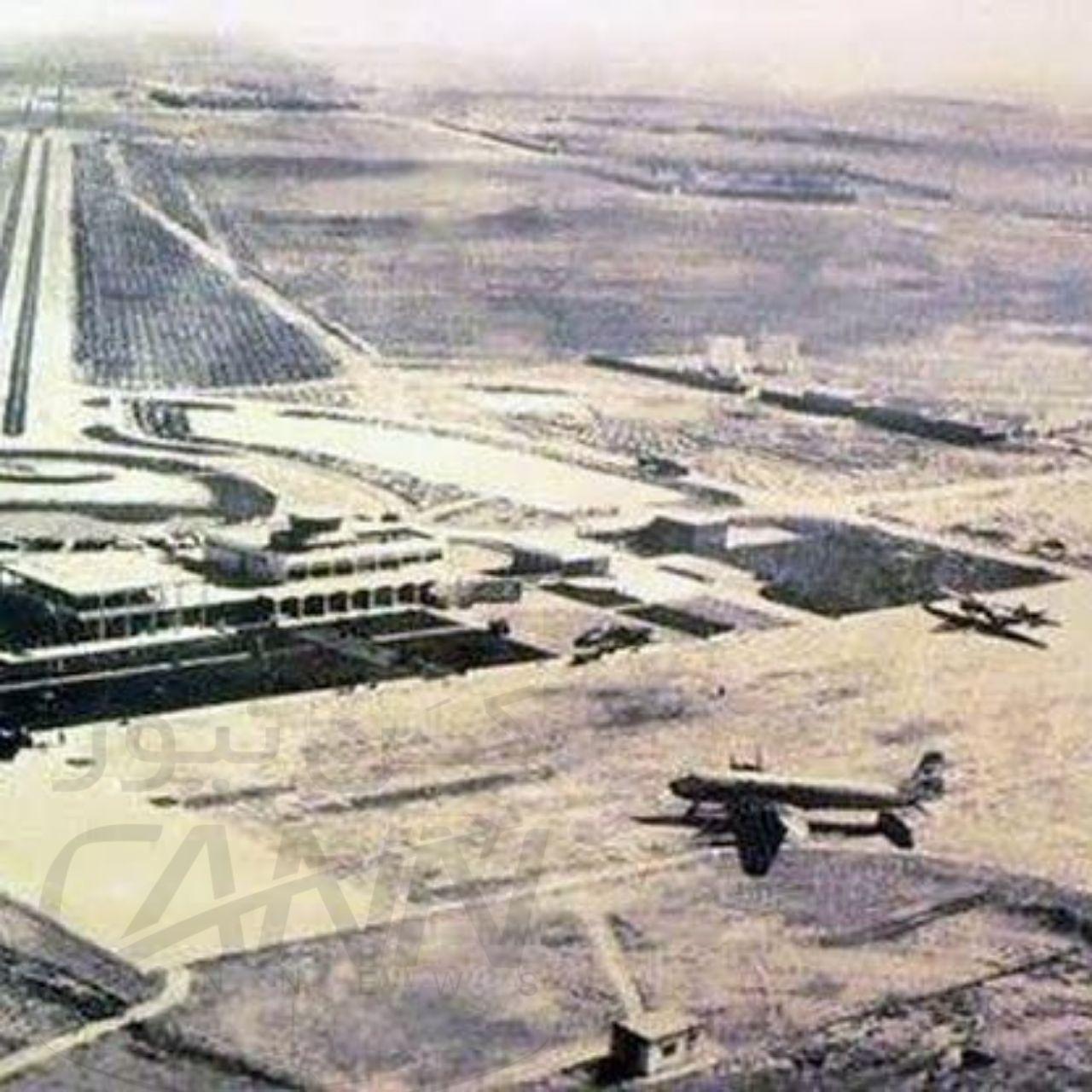 عکسی نایاب و قدیمی از فرودگاه بین المللی شیراز + عکس