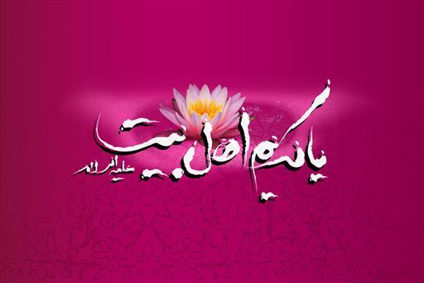 ولادت امام حسن مجتبی (ع) بر همگان مبارک باد