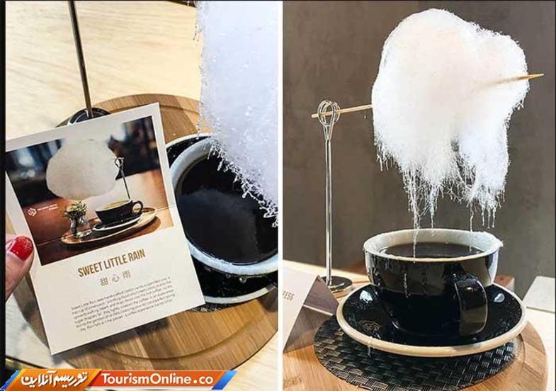 نوشیدن قهوه لاکچری با باران پشمکی + عکس