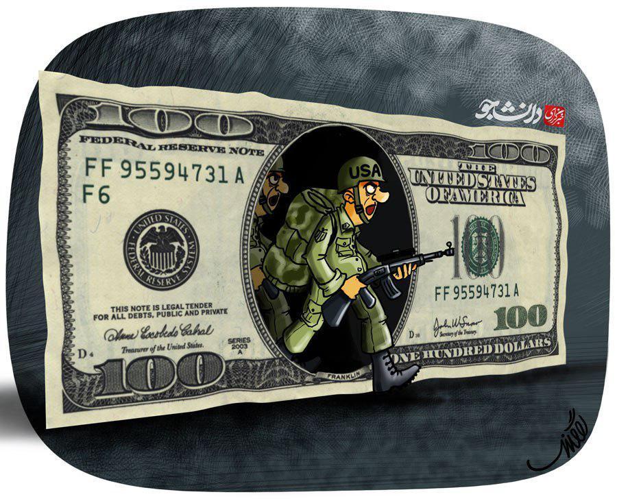 حمله اقتصادی به ایران + عکس