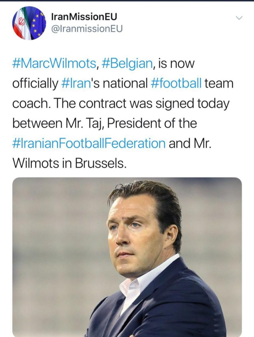 تصویر توییت سفارت ایران در بلژیک در خصوص انتخاب سرمربی تیم ملی فوتبال