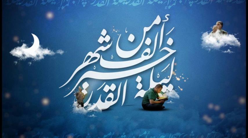 دعاهای توصیه شده امام صادق (ع) در دهه آخر رمضان