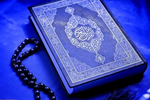 تا امروز چقدر قرآن خواندهاید؟