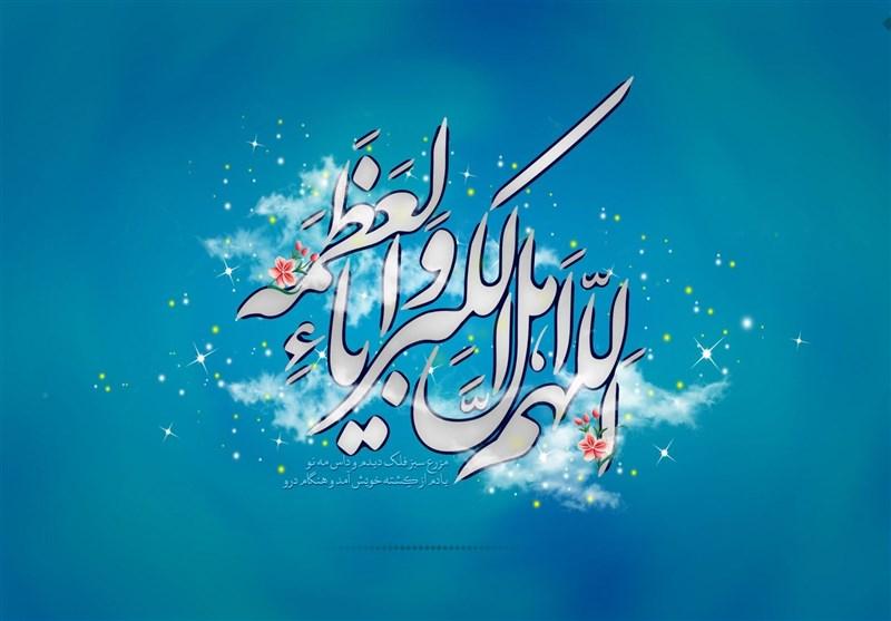 شب عید فطر به چه کارهایی توجه کنیم؟