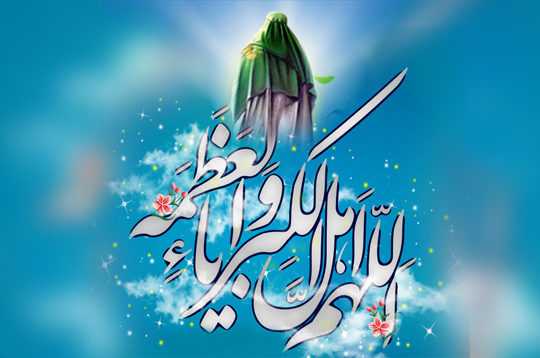 عید فطر و اهمیت دعا برای امام عصر(عج)