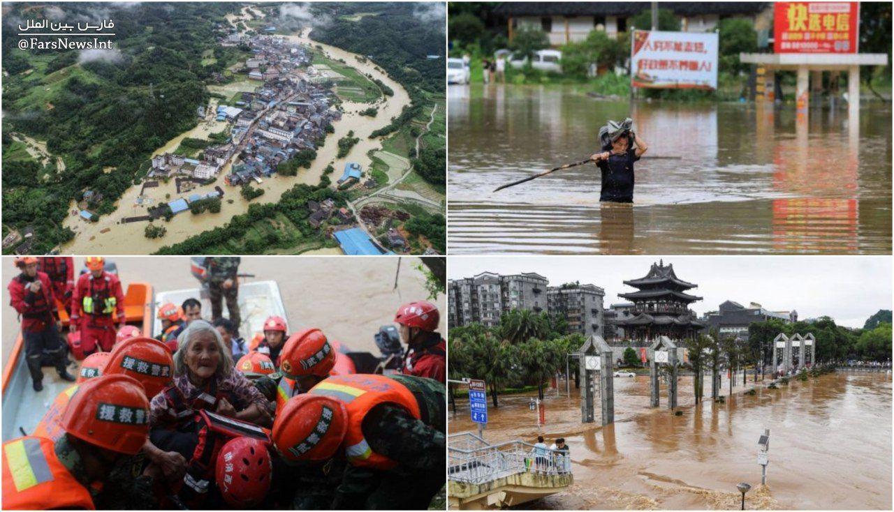 تلفات و خسارات گسترده بارش شدید باران در چین + عکس
