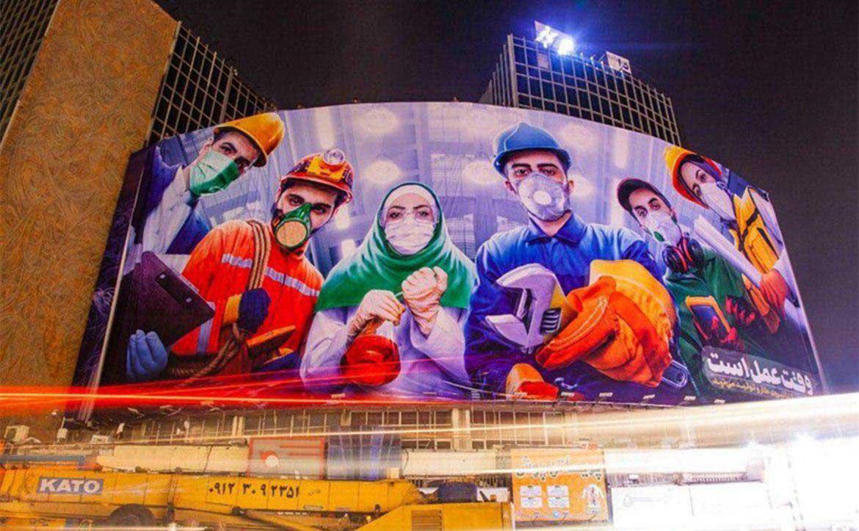 دیوارنگاره جدید میدان ولیعصر(عج) + عکس