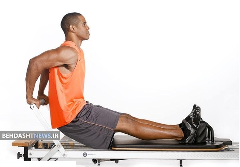 بدنی مستحکم با ورزش پیلاتس