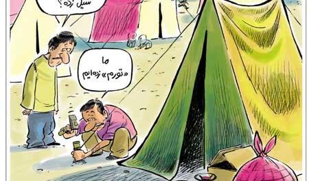 پشت پرده چادرنشینی در کرمان + عکس