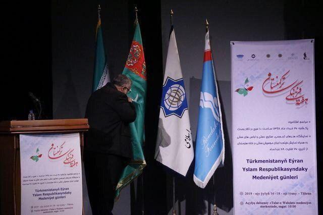 بوسه مسئول ایرانی بر پرچم کشور ترکمنستان! + عکس