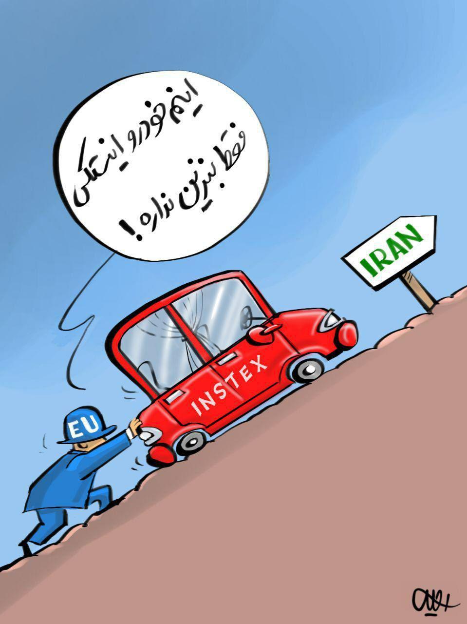 ماشین بدون بنزین اروپا برای ایران! + عکس