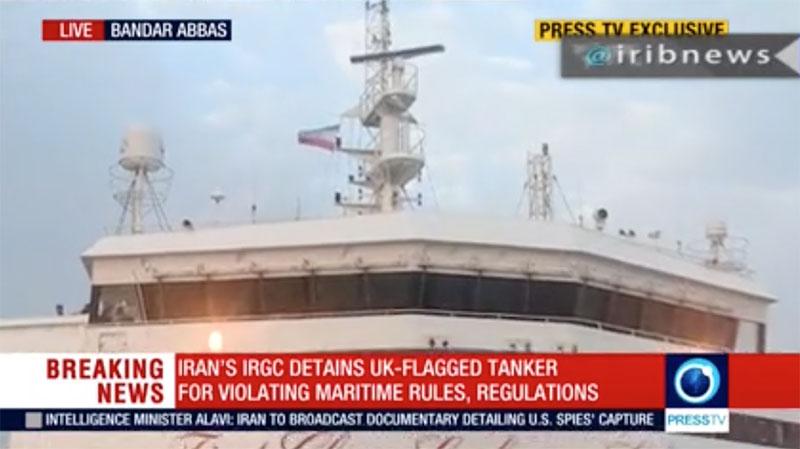 برافراشته شدن پرچم ایران در نفتکش انگلیسی! + عکس
