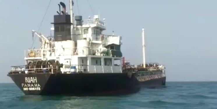 پاناما تایید کرد: کشتی «ریاح» در حال قاچاق سوخت بوده است + عکس