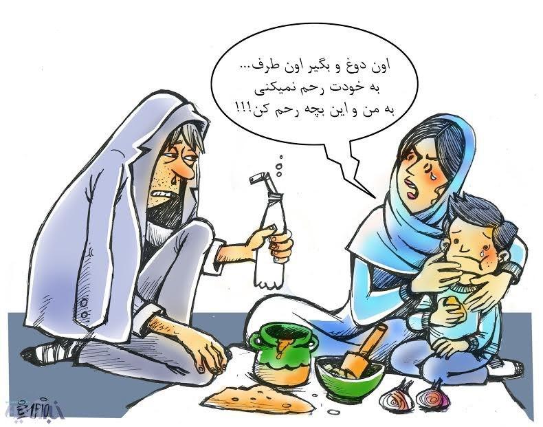 کاریکاتور/ دوغ تریاکی رسید!