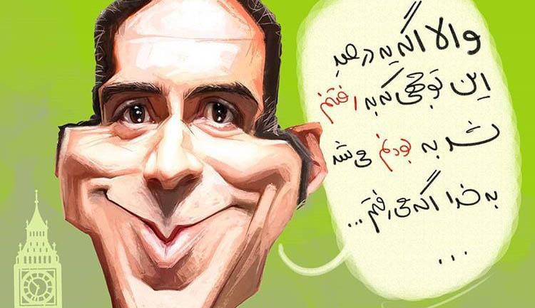 واکنش طنز مزدک میرزایی به حواشی مهاجرتش! + عکس