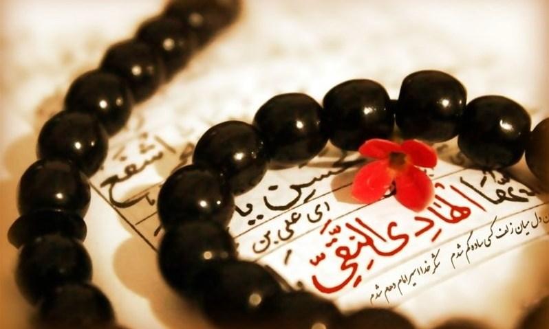 افزایش رزق و روز ی با نسخهای از امام جواد علیهالسلام