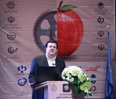 تقدیر از بانک رفاه به عنوان حامی حوزه سلامت در جشنواره ملی صنعت سلامت محور کشور