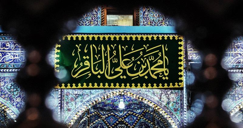 امام باقر(ع): با این چهار نفر رفاقت نکنید