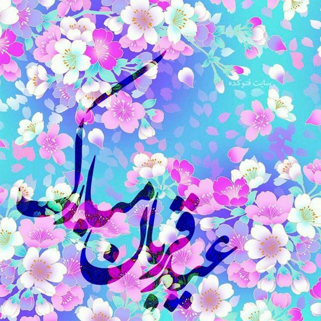 دعای امام زین العابدین (ع) در روز عید قربان