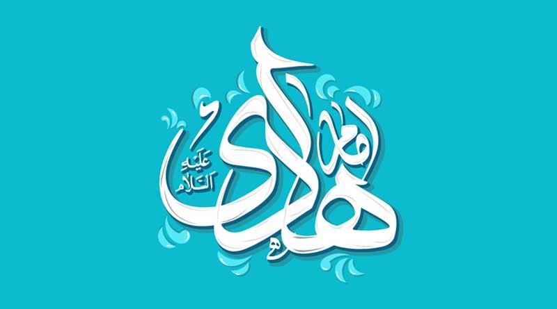 برگزاری مراسم میلاد با سعادت حضرت امام علی النقی علیه السلام در آستان  مقدس حضرت عبدالعظیم(ع)