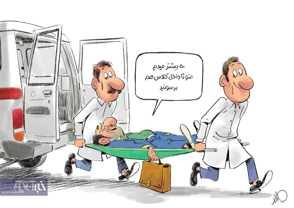 اینم آمبولانس مدرسان کنکور! + عکس