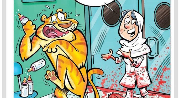 تنها بازمانده شیرینکاری باغوحش مشهد! + عکس