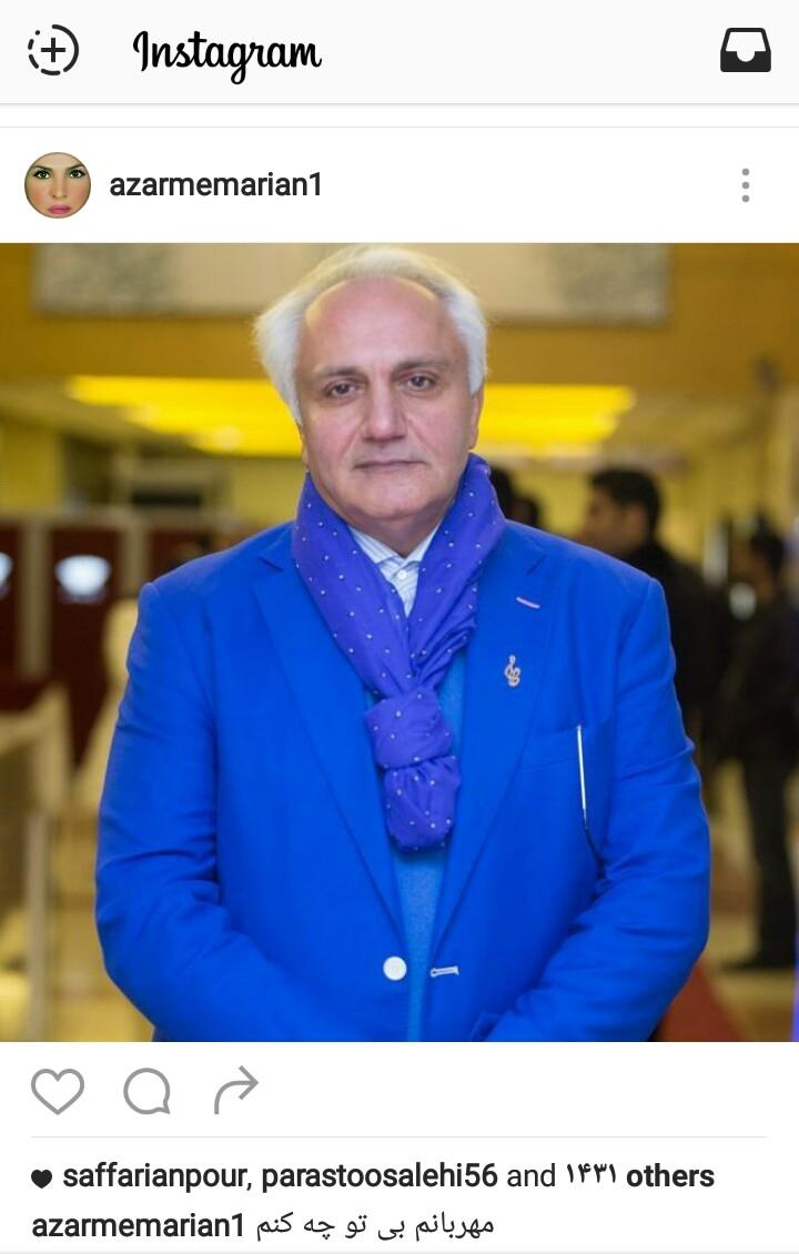 همسر مرحوم علی معلم در فراق او + عکس