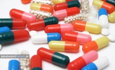 قرص ارگوتامین سی و کاربردهای آن
